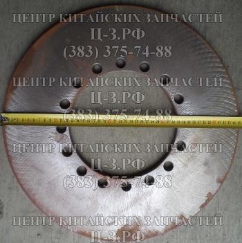 Диск тормозной (203х450х15) (блин) Foton FL935, FL936 купить