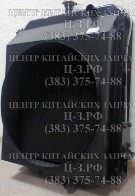 Радиатор водяной Yuchai YC6108/YC6B125 купить