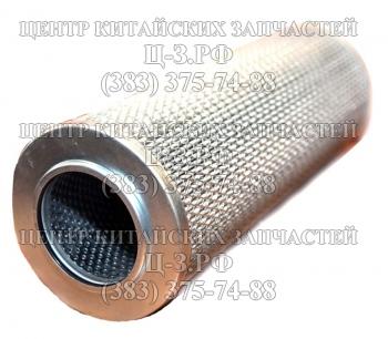 Гидравлический фильтр на Foton FL936F 9D650-58A030000A0 купить