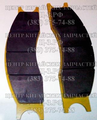 Колодка тормозная Foton FL936F, FL935E, XCMG LF300 и другие купить