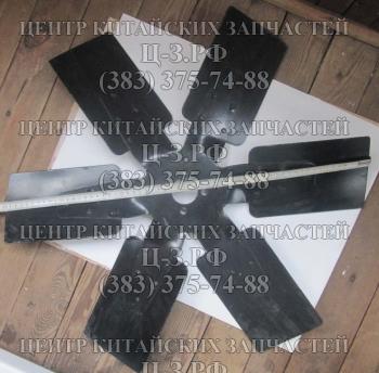 Крыльчатка вентилятора Yuchai YC6108  (XCMG LW300F, ZL30G, Foton FL935) купить