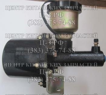 Главный тормозной цилиндр (ПГУ тормоза) Foton FL956F, FL958G купить