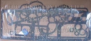 Ремкомплект двигателя YC6108G/YC6B125 купить