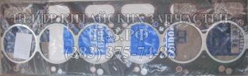 Прокладка головки цилиндров ГБЦ Yuchai YC6B125 / YC6108 XCMG ZL30G / LW300F купить