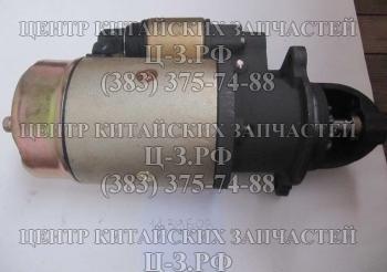 Стартер на двигатель Yuchai YC6108G (погрузчик XCMG ZL30G, LW300F) купить