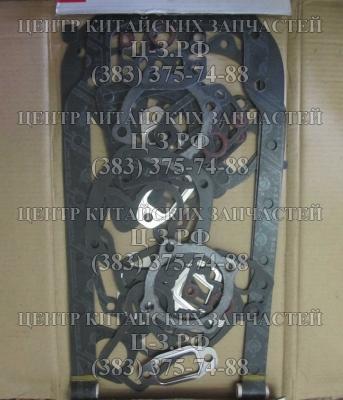 Комплект прокладок ДВС Deutz TD226B купить