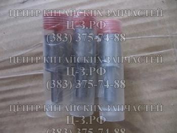 Распылитель форсунки DLLA152S015 (S295) купить