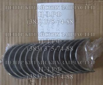 Вкладыши коренные  (14 шт в к-те) Deutz TD226 (FL936F) купить