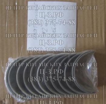 Вкладыши шатунные  (12 шт в к-те) Deutz TD226 (FL936F) купить