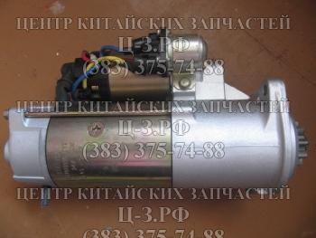 Стартер Foton FLB468 24V, 7kwt, 10 зубов, бендикс 50 мм, для двигателя Perkins купить