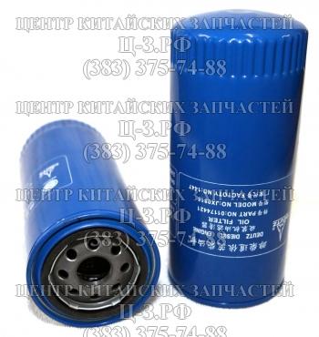 Масляный фильтр на Foton FL936F JX0818 купить
