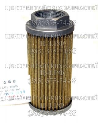 Масляный фильтр для коробки передач Foton FL936F, FL935E WL-100*100-J купить