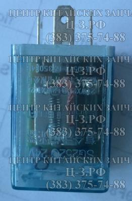 Реле поворота Foton FL935 24V купить
