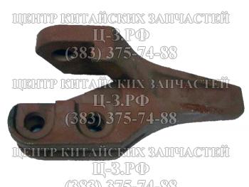 Зуб ковша правый Foton FL936F купить